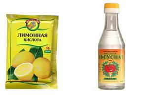 Очистка кастрюль от гари и жира уксусом и лимонной кислотой